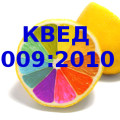 ДК 009:2010