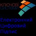 Електронний ключ в м. Чернівцях