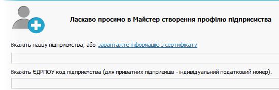sertifikat-profil