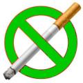 Палити можна