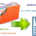 Зразки установчих документів