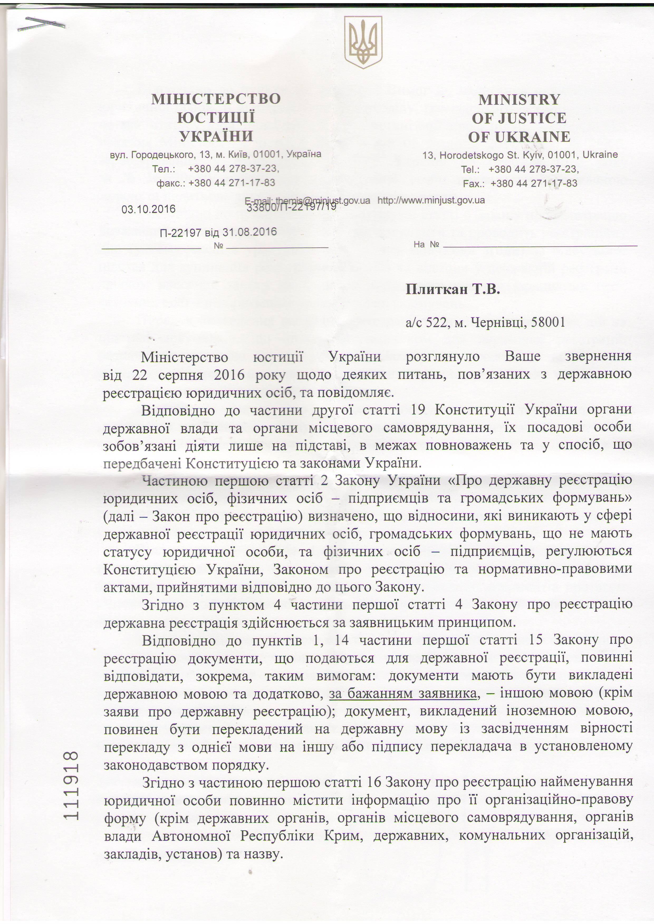 Мировые судьи Октябрьского района СПРАВКА КИРОВА (Кировская область)