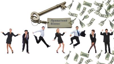 Послуги з реєстрації підприємців
