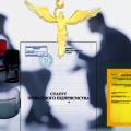 Реєстрація ПП, ТОВ в Києві