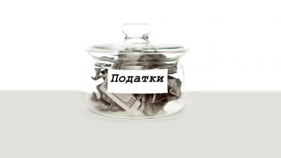 Налоги в банке