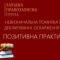 Справа №320/5897/18